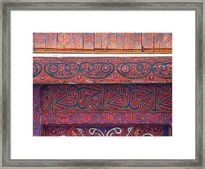 Sacred Calligraphy Framed Print