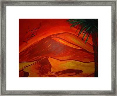 Sahara Kubry Framed Print by Haleema Nuredeen