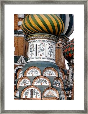 Saint Basil's Cathedral In Moscow 1956 Framed Print