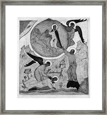 Saint Eliass Fiery Ascension Framed Print