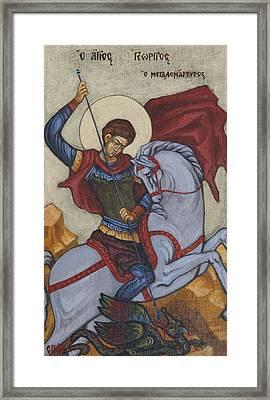 Saint George Agios Georgios Framed Print by Sonya Grigorova