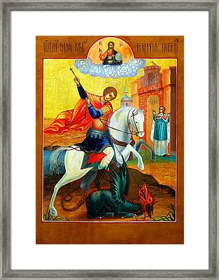 Saint George Framed Print