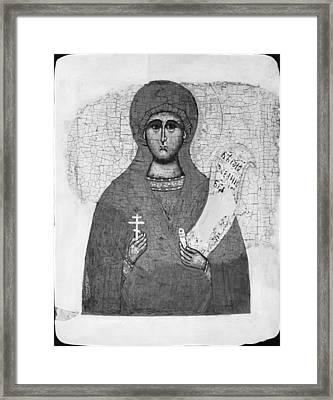 Saint Parasceva Framed Print