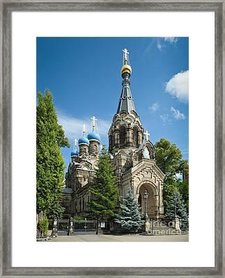 Saint Simeon Of The Wonderful Mountain Framed Print