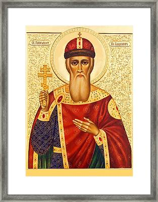 Saint Vladimir Framed Print