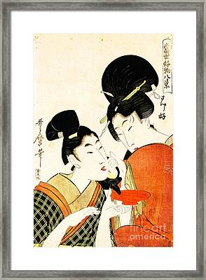 Sake Cup 1801 Framed Print by Padre Art