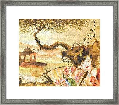 Sakura Framed Print by Mo T