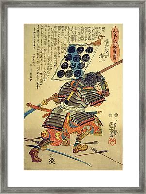 Sakuri Takichi Kiyokazu While Delivering A Blow With His Naginata Colour Woodblock Print Framed Print by Utagawa Kuniyoshi