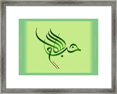 Salam Houb-love Peace Framed Print