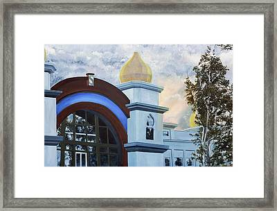 Saltair Sunrise Framed Print