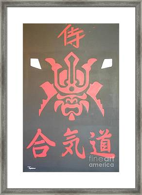 Samurai Aikido Framed Print by Travianno