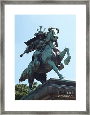 Samurai Framed Print