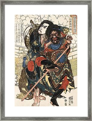 Samurai Mugging C. 1826 Framed Print by Daniel Hagerman