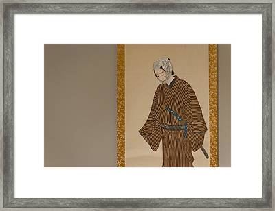 Samurai Framed Print by Pablo Lopez