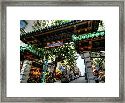 San Francisco - Chinatown 012 Framed Print