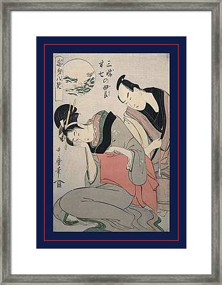 Sankatsu Hanshichi No Bosetsu = The Maternal Love Framed Print by Artokoloro