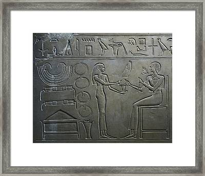 Sarcophagus Of Queen Kawit. 2040 Bc Framed Print by Everett