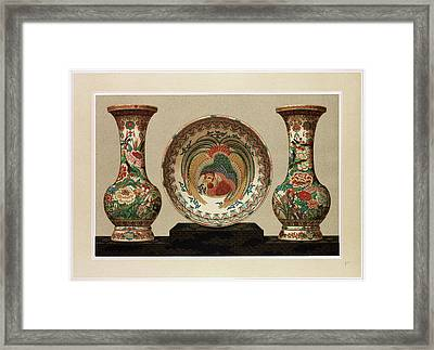 Satsuma Faience, Japan Framed Print by Japanese School