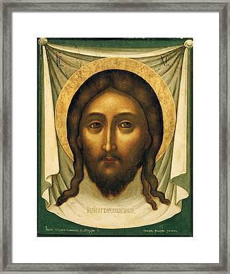 Saviour Made Without Hands Framed Print