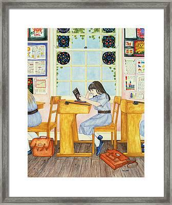 School, 1986 Framed Print