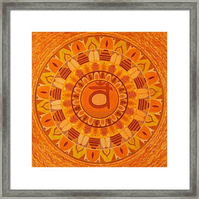 Second Chakra Mandala Framed Print by Vlatka Kelc