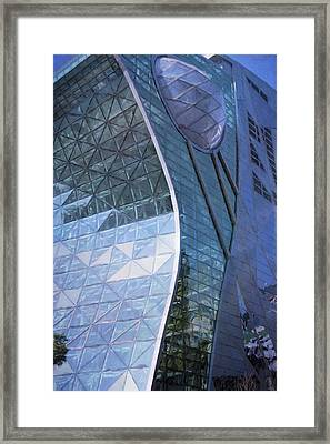 Seoul City Hall Framed Print