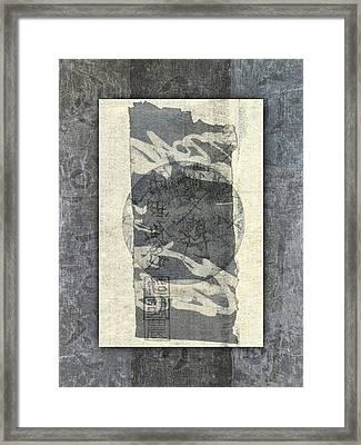 Serenity Framed Print by Carol Leigh