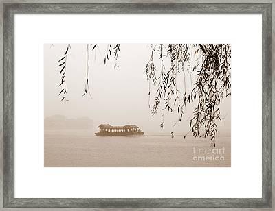 Serenity In Sepia Framed Print by Carol Groenen