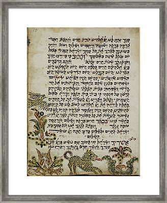 Service Book For The Jewish New Year Framed Print
