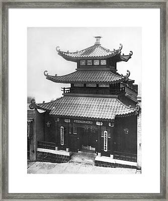Sf Chinese Telephone Exchange Framed Print