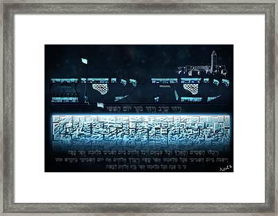 Shabbat Shalom Framed Print by Aiden Kashi