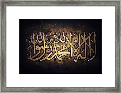 Shahadah Framed Print by Rafay Zafer