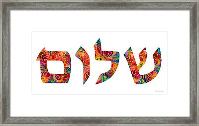 Shalom 12 - Jewish Hebrew Peace Letters Framed Print by Sharon Cummings