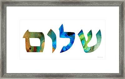 Shalom 15 - Jewish Hebrew Peace Letters Framed Print by Sharon Cummings