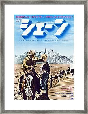 Shane, Japanese Poster, From Left Alan Framed Print by Everett