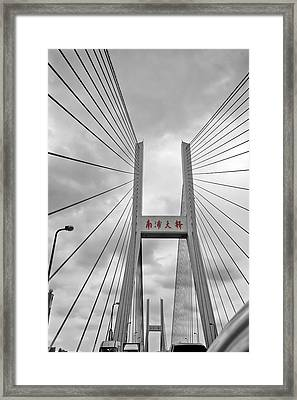 Shanghai Bridge Framed Print by Matthew Bamberg