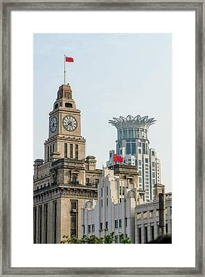 Shanghai, China Buildings In City Center Framed Print