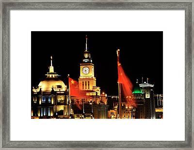 Shanghai, China Bund At Night Clock Framed Print