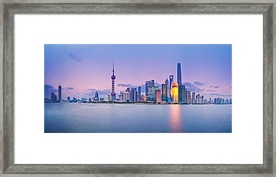 Shanghai Pudong Skyline  Framed Print by Ulrich Schade