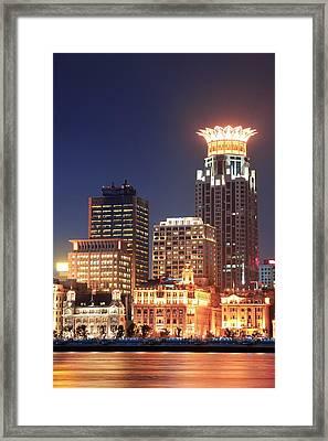 Shanghai Urban Architecture Framed Print