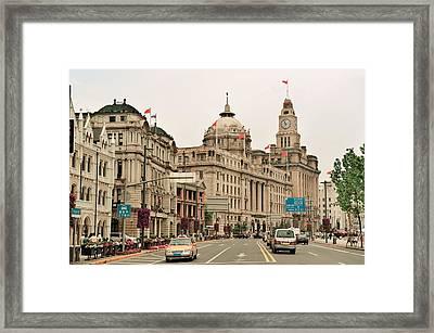 Shanghai Waitan Framed Print
