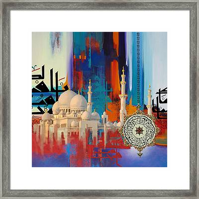 Sheikh Zayed Grand Mosque - B Framed Print