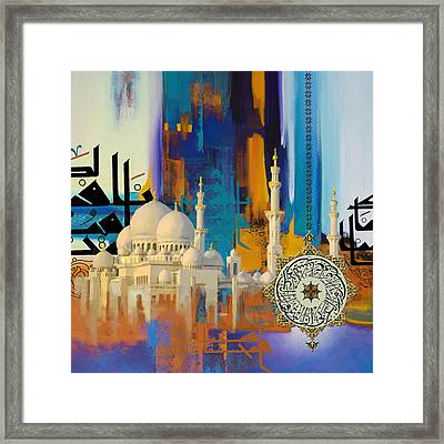 Sheikh Zayed Grand Mosque Framed Print