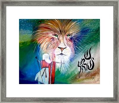 Shema Israel  Framed Print