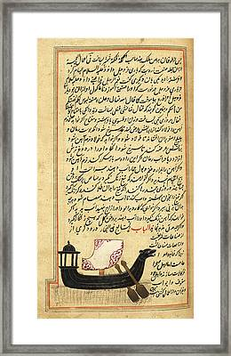 Ship Framed Print by British Library