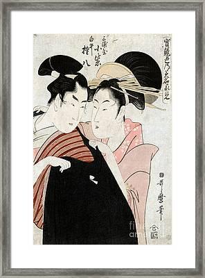 Shirai Gonpachi, C1798 Framed Print by Granger
