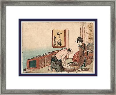 Shirasuka, Katsushika 1804., 1 Print  Woodcut Framed Print