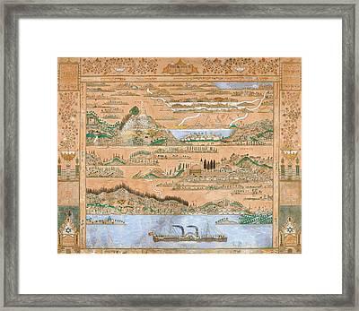 Shiviti Framed Print