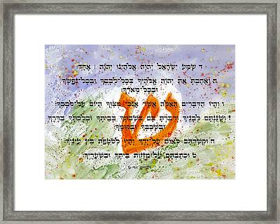 Framed Print featuring the painting Shma Yisrael by Linda Feinberg