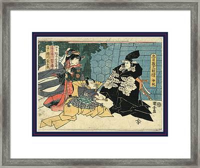 Shodan, Act One Of The Chushingura. Between 1815 And 1818 Framed Print by Kuniyasu, Utagawa (1794-1832), Japanese